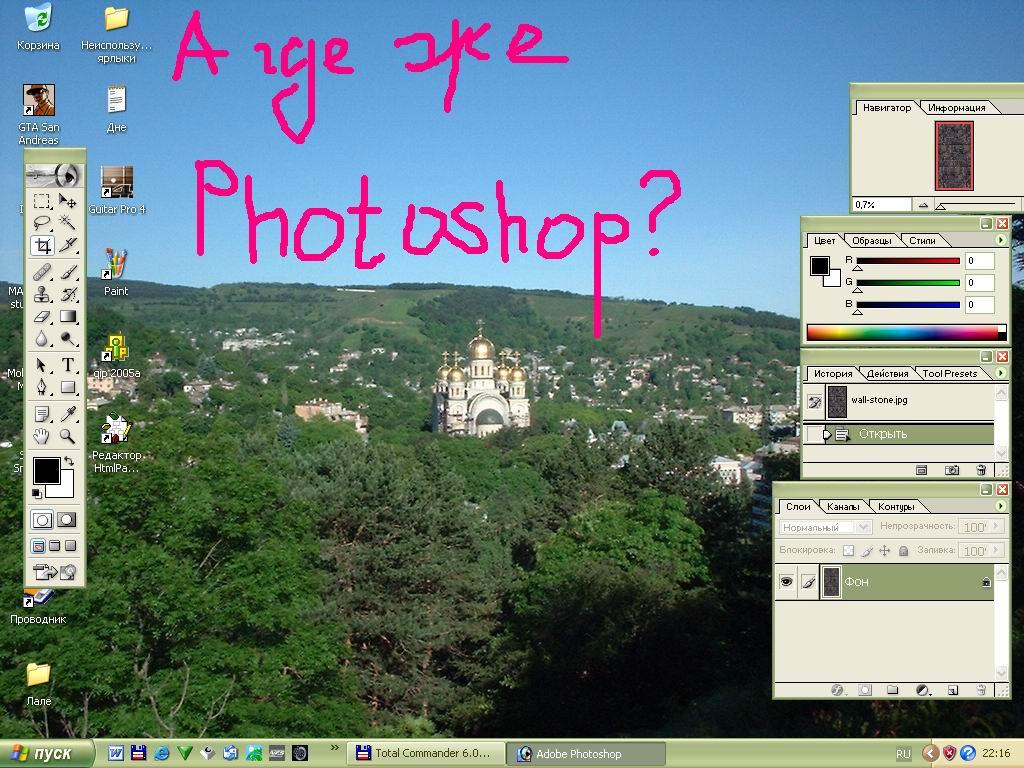 прикольные картинки windows: